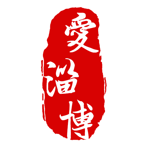 爱淄博·淄博生活网